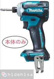 マキタ TD161DZ