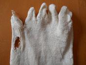 冷えとり靴下 毒だし 生活絹 せいかつけん ベッキー愛用 自然素材 オーガニック 雑貨 草加