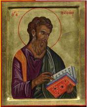 Ouverte gratuitement à tout chrétien dans le seul but d'approfondir sa foi, la formation St Matthieu donne des repères pour lire les textes de l'Ecriture et de la Tradition de l'Eglise.