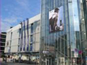 Kartenvorverkauf im Karstadt an der Münchener Freiheit, Leopoldstr.82, 80802 München