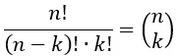 Formel für die Berechnung der Anzahl möglicher Ereignisse ohne zurücklegen oder Mehrfachauswahl