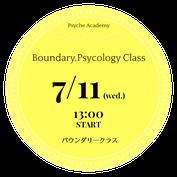 心理学講座