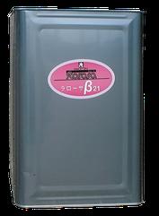 β21溶剤16L 缶 炭化水素系混合溶剤