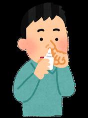 大阪府 堺市 耳鼻科 耳鼻咽喉科 しまだ耳鼻咽喉科 鼻づまり 点鼻薬 使い過ぎ