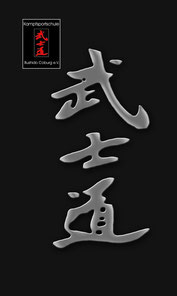 """Bushido - Der Weg des Kriegers"""
