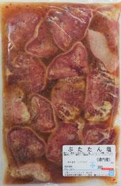 ぶたタン塩。豚タンを厚切りにして塩ダレで味付け