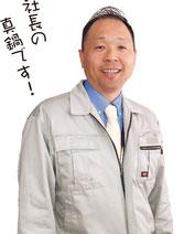 岐阜の電話工事・通信工事会社