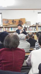 「波動塾」さまでの講座           (埼玉県吉川市)