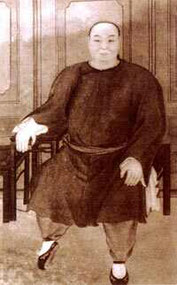 Dong Hai Chaun, founder of Bagua