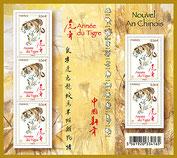 Nouvel an chinois - L'année du Tigre