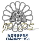 日本知財サービス 辨理士