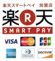 クレジットカード 介護タクシー 取扱銘柄