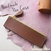 東京・横浜・大阪にあるレザークラフト(革)教室ヨコハマセリエ 生徒さんハンドメイドの作品 ペンケース