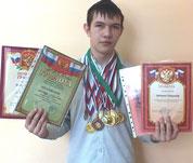 Веденеев Александр, 9 класс