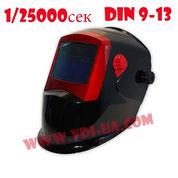 Сварочная маска WH 8512 VITA