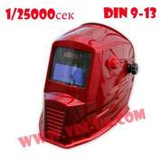 Маска для сварки WH 7401 Vita