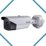 Thermalkamera, Wärmebildkamera, Perimeterschutz, Brandfrüherkennung