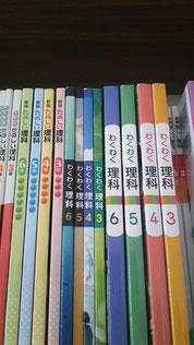 教科書の厚さ
