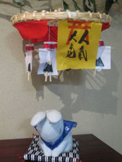 京都ゑびす神社の「人気おおよ也(にんきおおよせ)」