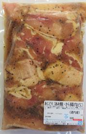 道内産とりもも肉を厚く切って特製塩ダレで味付け