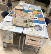 ニッケコルトンの親子イベントでプログラミング体験ワークショップを開催