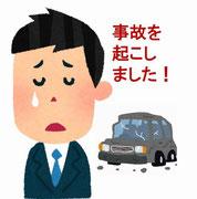 エコ・ドライブ