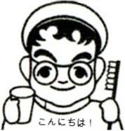 理事長の仲井雄一です。