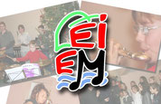 École Intercommunautaire d'Enseignement Musical - EIEM