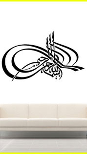 Wandtattoo Wall Sticker