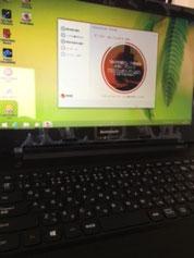 京都府宇治市城陽市パソコン教室ありがとう。パソコン修理・パソコン資格