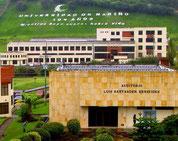 Universidad de Nariño Pasto