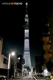 東京スカイツリー, 写真, 横川一丁目, 墨東