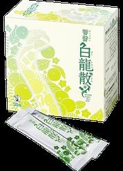 響聲白龍散|栄養補助食品(イスクラ産業株式会社)健康食品