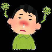花粉症 ダニアレルギー 一年中 鼻水 しまだ耳鼻咽喉科医院 泉ヶ丘