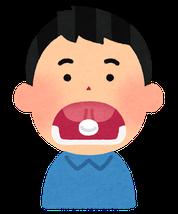 花粉症 ダニ 舌下免疫療法 ミティキュア しまだ耳鼻咽喉科医院 泉ヶ丘