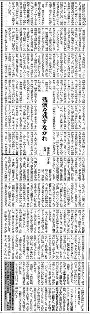 2013/3/7TN キャンプ参加者