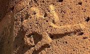 "Sillustani ""Echse"" - Verbindung in die Türkei, Ägypten, Kolumbien ... ? - Paititi Tours and Adventures, Ancient Aliens Tour"