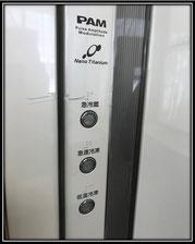 冷蔵庫買取年中無休!