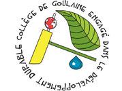 Le collège de Goulaine (Basse-Goulaine)