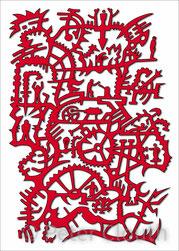 Peter Clouth: Akademie, 2014