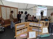 茨城県家具建具商工連合会のブースの様子