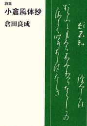 B6判・並製      本体2000円     ISBN978-4-434-15214-6