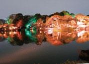 리쿠기엔공원