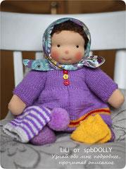 Купить вальдорфскую куклу для девочки в санкт-петербурге и москве