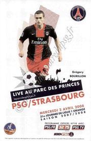 2008-03-29  Lens-PSG (Finale CL au Stade de France, Programme non édité)