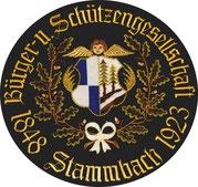 Unser Wappen von 1923