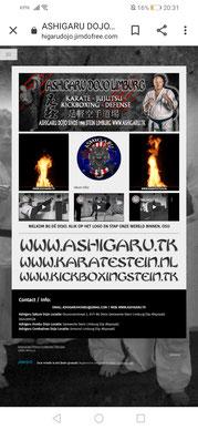ASHIGARU WEBSITE