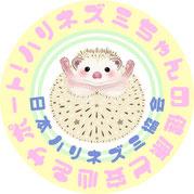 @karashima.yoshie さん  1:1バージョン