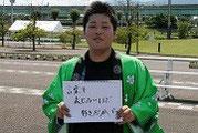 「言葉で表せないほど好きだから」静岡県立横須賀高等学校 近藤 臣くん