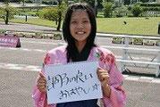 「調子の良いおはやし☆」静岡県立横須賀高等学校 早川実里さん